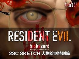 《RESIDENT EVIL》VII 官网开年巨作视觉设计(Part II)人物篇