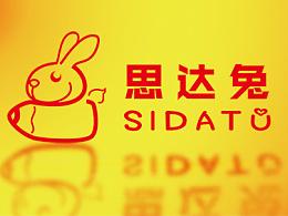 思达兔logo设计