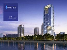 则学&品牌设计—威海一线海景高端住宅项目提案稿。