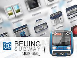 BeijingSubawy[北京•地铁]