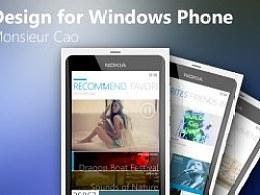 好久没来站酷了,发一组之前做的WP7的概念版app界面设计