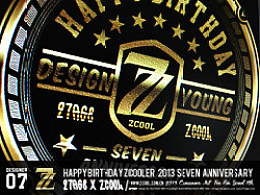 站酷七周年纪念TEE