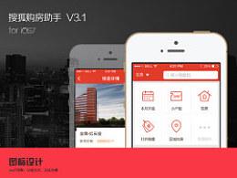 搜狐购房助手v3.1