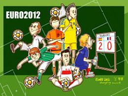 """2012欧洲杯""""兰""""军团"""