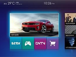 智能电视UI设计