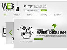 web-designers.cn