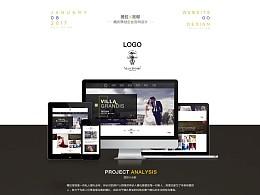 婚礼策划企业官网设计