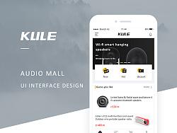 KULE App Design