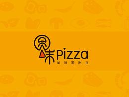 圆味披萨~