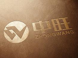 湖南中旺工程机械设备有限公司LOGO设计