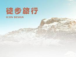 徒步旅游Icon