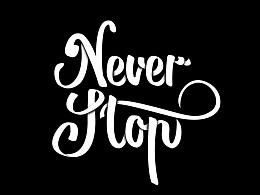Never Stop 桌布製作過程