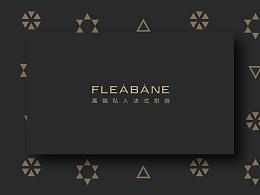 FLEABANE 福气烘焙工作室 视觉形象设计