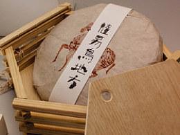 Packaging   <随易鸟地方>