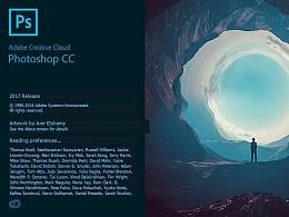 PhotoShopCC中英文切换小工具下载|Windows VBS脚本(支持PSCC-2015)