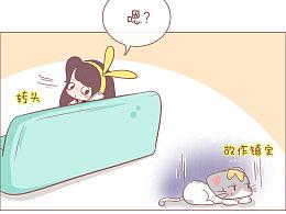 木木子漫画-是时间让你开始嫌弃我了吗?