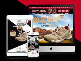 clorts户外运动鞋电商设计