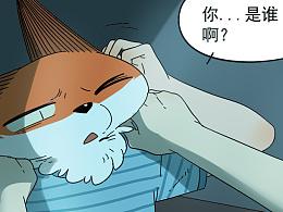 废柴狐阿桔part29下