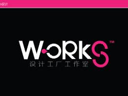 works设计工作室-视觉设计