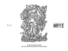 原创黑白插画---《毕业啦!》---MRYE