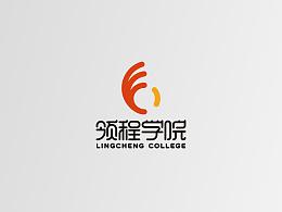 领程学院logo三种方案 YKSJ设计