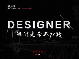 """""""设计联盟""""网站首页设计练习"""