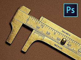 PS拟物习作·黄铜卡尺
