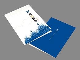 2013-2015画册、海报等作品整理