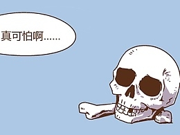 HOME<NO.46恐惧四啥>