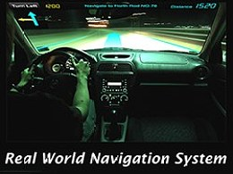 概念设计:Real World Navigation System