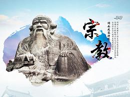 企业官网——闽南基金会
