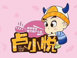 《卢小悦》卡通logo一枚