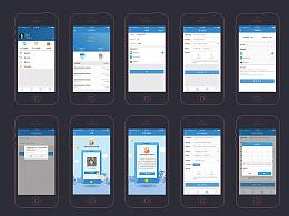 app项目