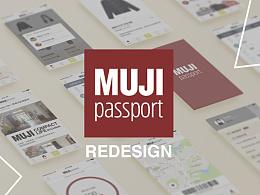 MUJI passport Redesign