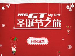 MG GT移动端游戏