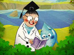 少儿互动科普书《水魔方1》