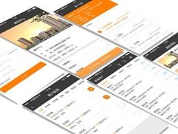 房产类app界面设计