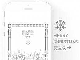 圣·诞·快·乐 交互贺卡 