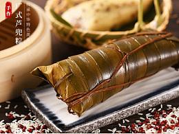 中山特色粽子-芦兜粽