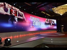 2016搜狐视频推介会-舞台及外场布置