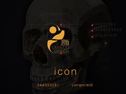gui   图标  icon  海报  画册 折页 电商