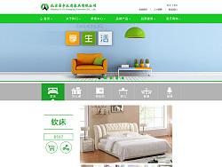 家具网站练习作