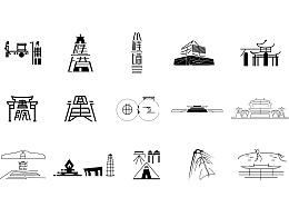 西安城及周边景点图文共生设计