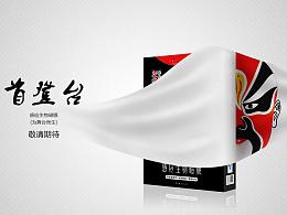 化妆品_面膜电商海报