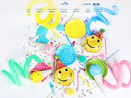 Twozi Balloons 淘宝网页