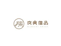 甘肃庆城庆食佳品品牌设计