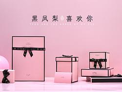 """网易严选""""黑凤梨""""情人节主题设计"""