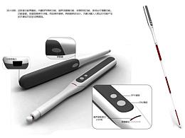 系统设计—导盲杖设计