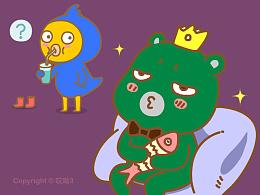 哎呦熊&布鲁bb手机壁纸4P