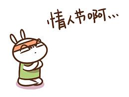 《简单快乐》情人节?!